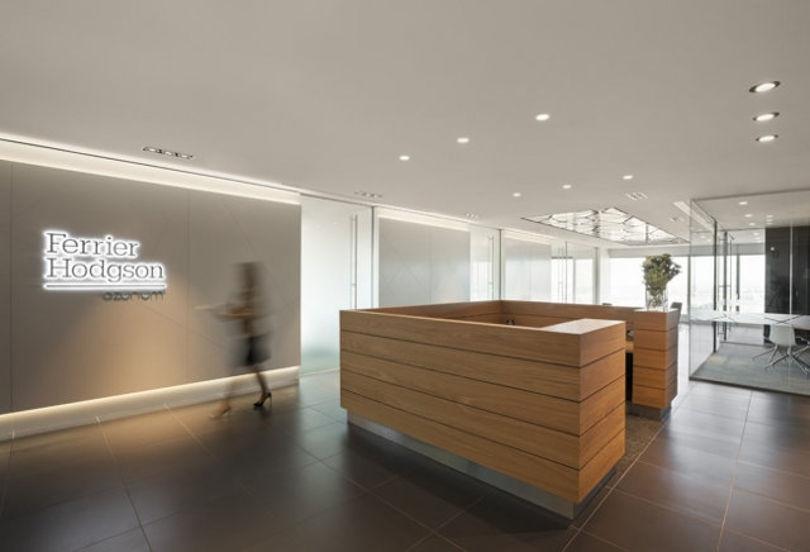 Офис консалтинговой компании Ferrier Hodgson